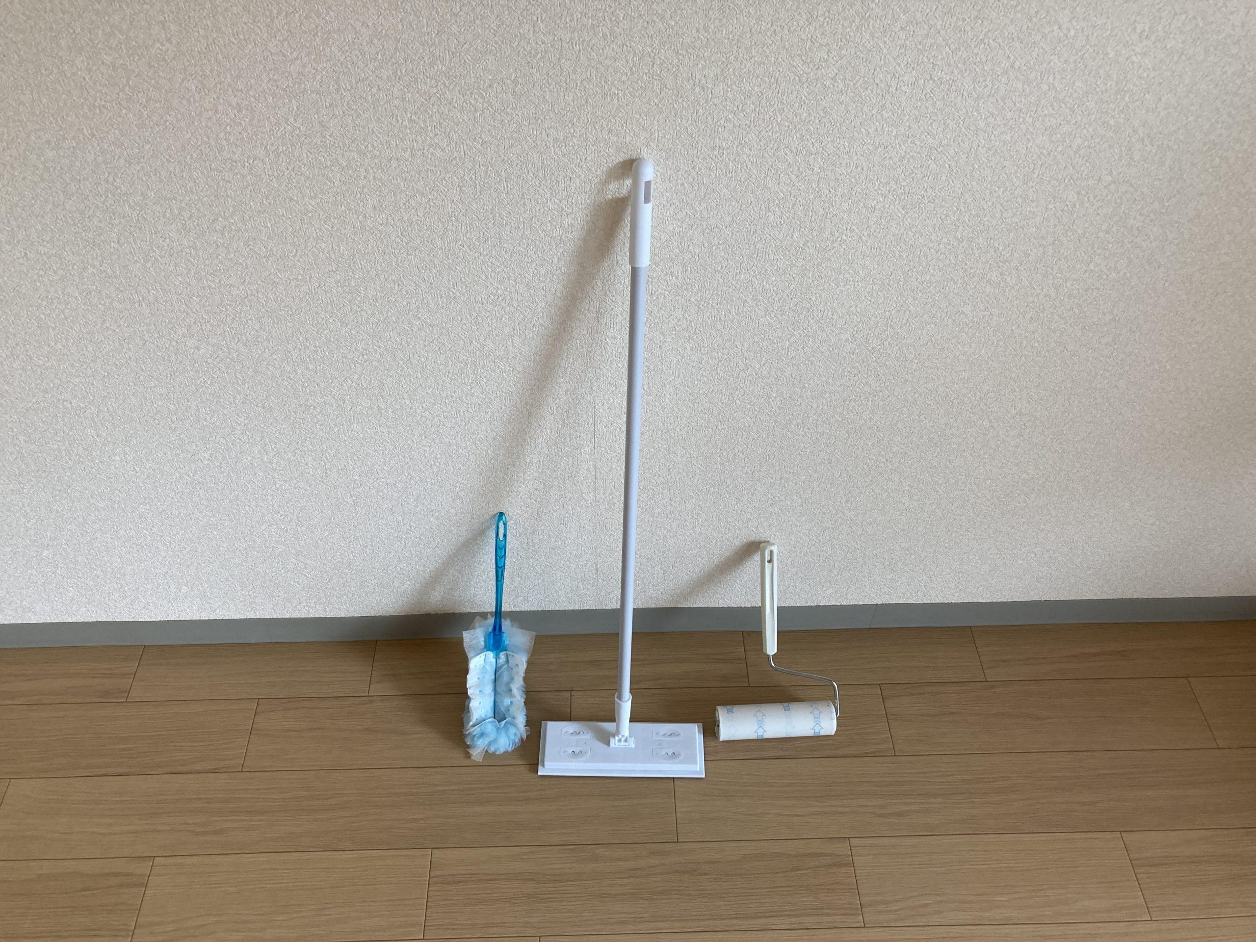 ミニマリスト 必要な掃除道具 3つ